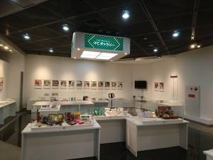 2016年12月堺産業振興センター展示1