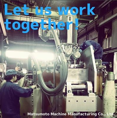 機械組立工募集