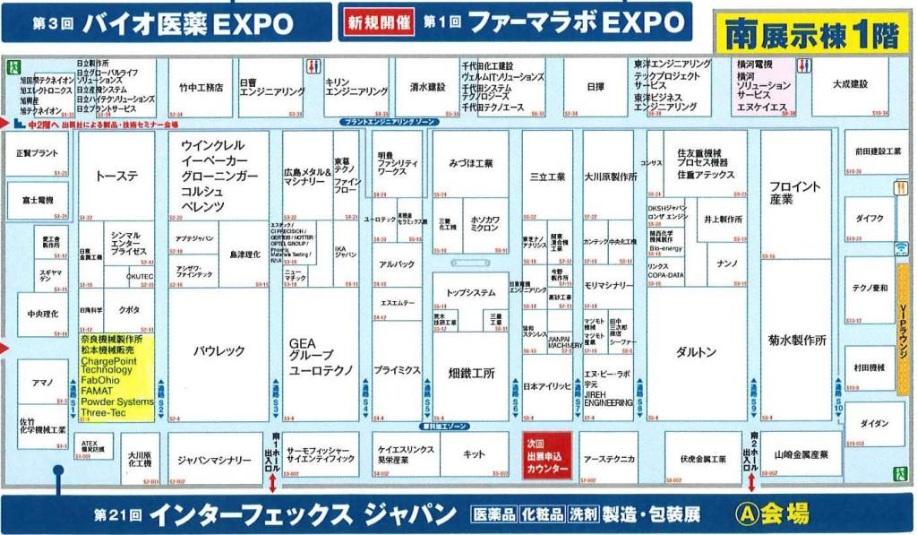 インターフェックスジャパン2019詳細図