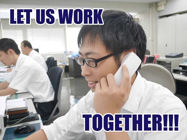 東京営業募集